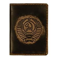 41 Герб СССР (т)